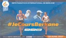Victoire de Lahcen Abbasi et de Niirarokundou Sqlom au semi-marathon international de Berkane