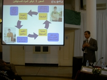 """Ahmed Reda Chami donne le signal de départ du projet """"RAWAJ"""" à Fès"""