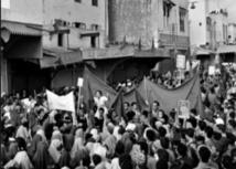 Commémoration des évènements du 7 avril 1947 à Casablanca