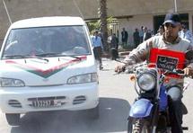 Essaouira : Une affaire d'escroquerie révélée au grand jour