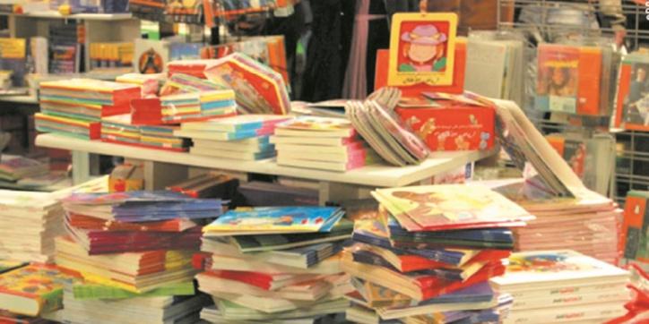 Les manuels scolaires au Maroc ou l'illusion d'une réforme