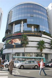 Selon une étude menée par le Centre régional d'investissement de Casablanca