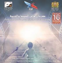 Le monde de l'éducation fait son cinéma à Fès