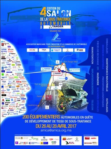 Le GIMAS, invité d'honneur du Salon de la sous-traitance automobile à Tanger