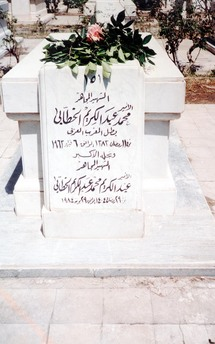 L'Emir Abdelkerim, loin du Rif