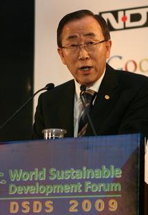 Le secrétaire général de l'ONU effectue une visite surprise en Irak : Ban Ki-moon à Bagdad