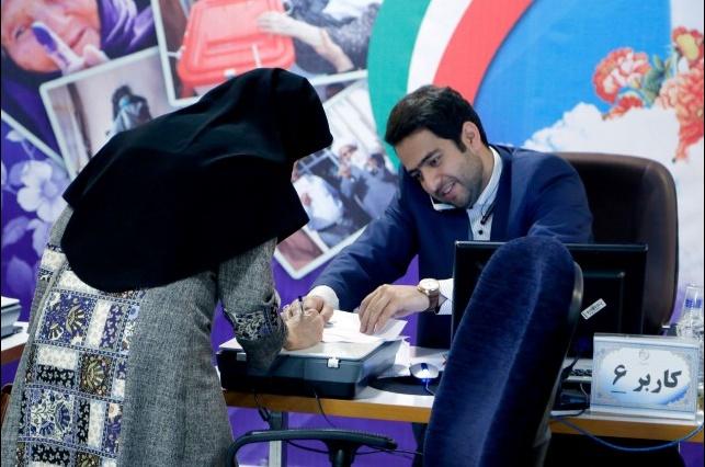 Plus de 1.600 candidats pour la présidentielle  iranienne
