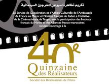 Du 7 au 11 mars 2009 dans 11 villes marocaines  : La Quinzaine des réalisateurs fête son 40ème anniversaire