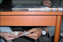 Corruption et gouvernance au Maroc