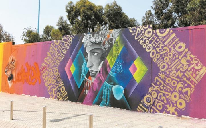 Street Art : Ces chefs-d'œuvre qui embellissent les métropoles  marocaines