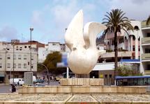 Etudes architecturales : L'ENA se délocalise à Tétouan