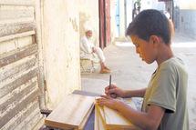 Région de Marrakech-Tensift-Al Haouz : 15.000 enfants employés dans l'artisanat