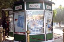 Le Club méditerranéen de presse organise son premier colloque à Tétouan