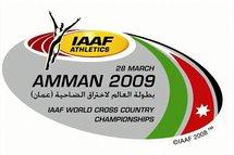 Mondiaux de cross-country à Amman : Le Maroc vise le podium par équipes