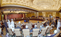 La réconciliation arabe n'est pas pour bientôt : Moubarak absent du sommet de Doha