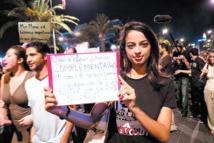 N'empêche, le Maroc se doit de mieux faire en matière des droits de l'Homme