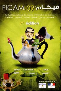 Neuvième édition du Festival international de cinéma d'animation de Meknès : 40 courts métrages en compétition