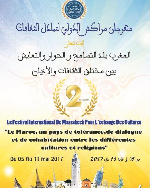 Le Festival international pour l'échange entre les cultures : Pour consacrer les valeurs de tolérance et du vivre-ensemble