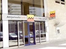 Le système bancaire marocain ne baigne pas dans la crise : Attijariwafa bank consolide son déploiement en Afrique