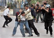 Evénements de Sidi Ifni : le jugement