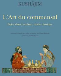 """Parution à Paris de """"Kushâjim : L'art du commensal"""" de Siham Bouhlal"""