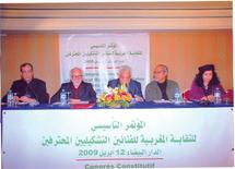 Congrès fondateur du Syndicat marocain des artistes plasticiens professionnels : Abdelhay Mellakh élu secrétaire général