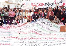 Qui a peur de l'égalité ? : Le Maroc n'a toujours pas levé les réserves relatives à la CEDEF