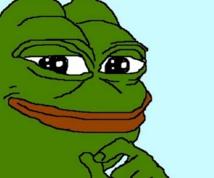 Insolite : Pepe la grenouille