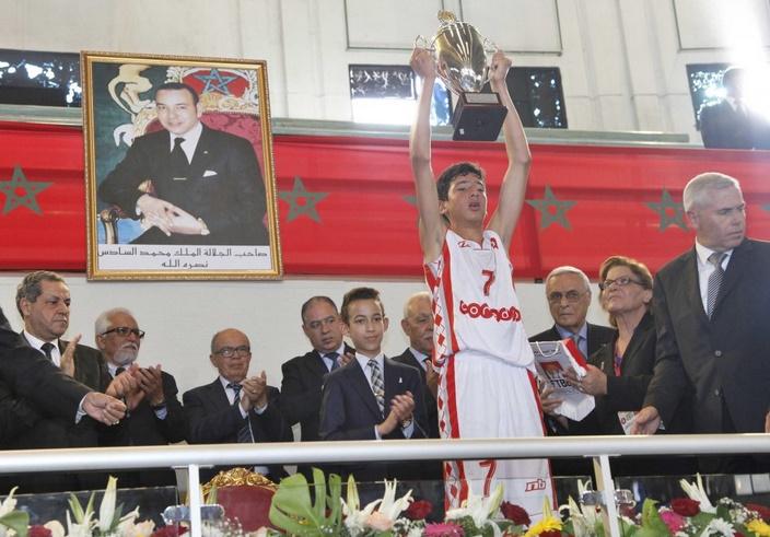 Tournoi international Moulay El Hassan de basketball