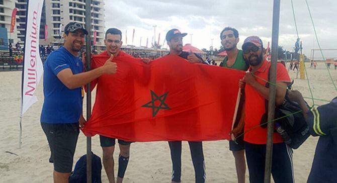 Championnat d'Afrique de beach-volley