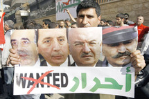 Affaire Hariri  : Quatre généraux libanais libérés