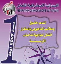 Fête du travail : Un jour pas comme les autres à Khénifra