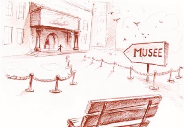 Le Musée Haj Ahmed Zaha, un voyage à travers l'histoire des habitants de montagne