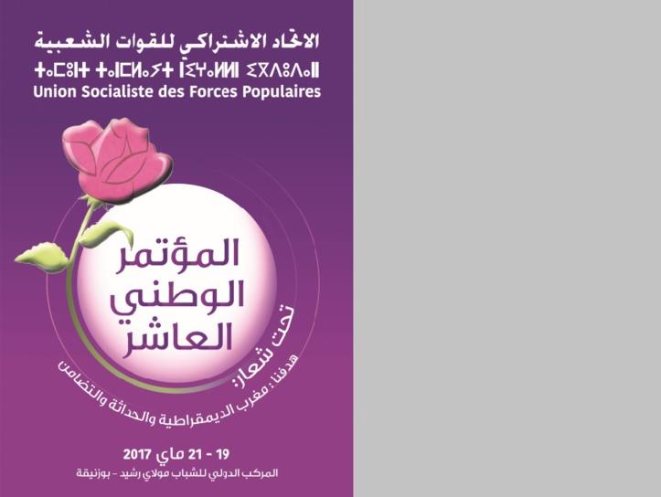L'USFP tient son Xème Congrès national les 19, 20 et 21 mai 2017 à Bouznika
