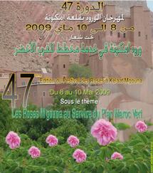 Kalâat M'gouna :  47ème édition du Festival des roses