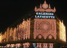 Les produits de notre artisanat exposés à Paris : Les Galeries Lafayette à l'heure marocaine
