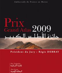 16ème édition du Prix Grand Atlas : Huit ouvrages en compétition