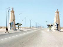 300 MDH débloqués pour l'exécution des travaux : Programme pour le développement urbain de Dakhla