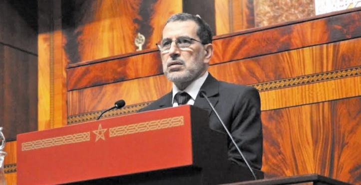 Vers l'institutionnalisation de la Commission nationale anti-corruption