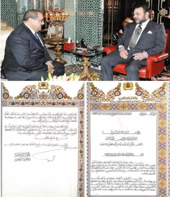 S.M le Roi félicite Driss Lachguar