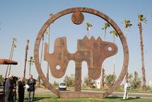 Inauguration à Marrakech d'une sculpture monumentale réalisée par Farid Belkahia  : Harmonie des formes et de l'espace