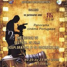 Festival du film d'exploration et documentaire d'El-Jadida : Hommage à Latif Lahlou