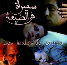 Cycle de cinéma marocain à Valladolid, en Espagne : Maroc: un regard contemporain
