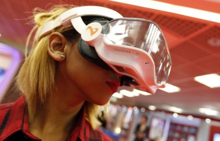 La réalité augmentée fait une percée aux Etats-Unis