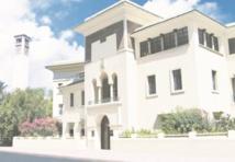 La CFCIM rencontre les opérateurs économiques de Souss-Massa