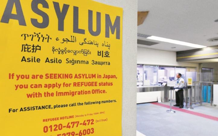 Le Japon, une terre peu accueillante pour les réfugiés