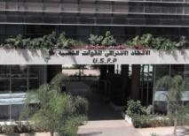 Rapport organisationnel concernant les candidatures à la présidence du Conseil national et au statut de membre du Bureau politique