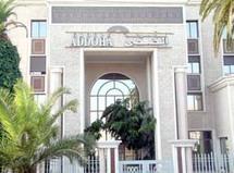 Pour corriger les variations excessives du marché :Le Groupe Addoha rachète ses propres actions