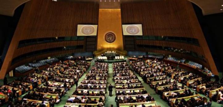 Le Maroc élu vice-président de la 72ème AG de l'ONU et de la IVème Commission