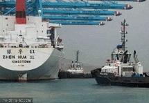 Ouverture de la première liaison maritime entre le Maroc et les USA